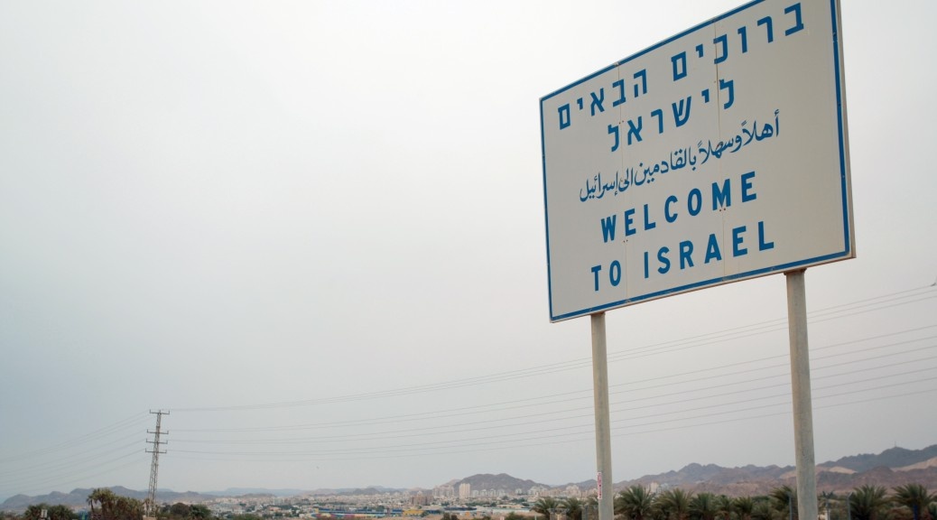 "Panneau ""Welcome to Israel"". Crédit : Benjamin Flickr / Creative Commons"