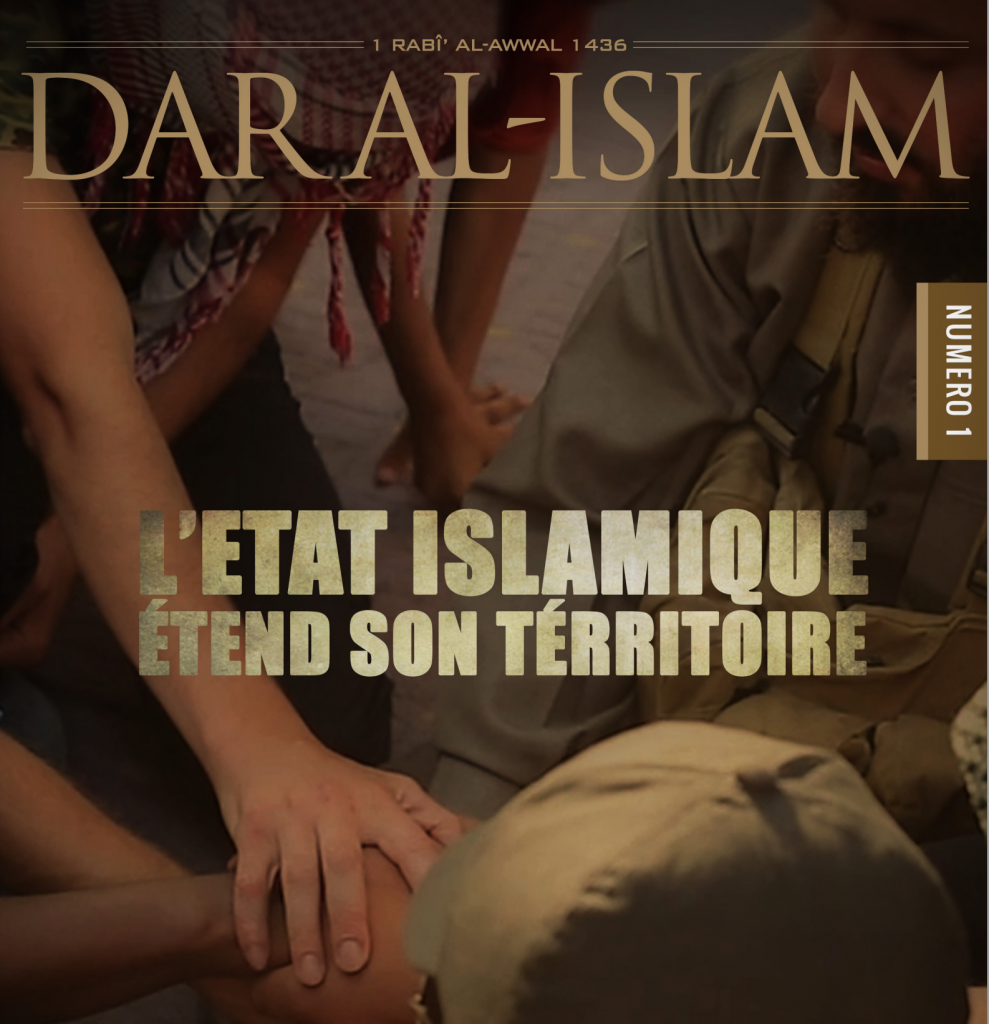 Une de Dar al-Islam