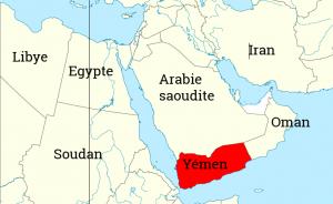 Le Yémen se situe au sud de la péninsule Arabique.